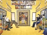 Animation japonaise vs installation américaine: l'art dans toute sa complexité