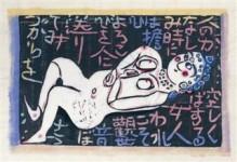 Les gravures de Munakata Shikô, artiste brillant du mouvement mingei