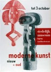Willem Sandberg: inventeur du musée moderne en Europe