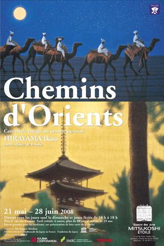 Chemins d'Orient