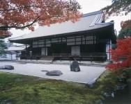 Zen et art à Kyôto