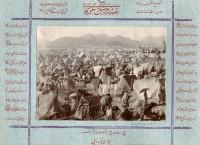 Camps de pèlerins turcs  Mirza Vers 1890  © King Abdulaziz Public Library