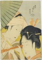 Katsushika Hokusai (1760 -1849), « Longue vue », Série : Sept Manies des jeunes femmes sans élégance, Ère Kyōwa (1801-1804), Estampe nishiki-e, format ōban. Signature : Kakō ga, Éditeur : Tsuta-ya Jūzaburō collection particulière, Collection particulière © Galerie Sebastian Izzard LLC