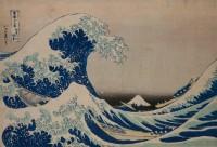Katsushika Hokusai (1760 -1849), « Dans le creux d'une vague au large de Kanagawa », Série : Trente-six vues du mont Fuji, Début de l'ère Tempō, vers l'an II (vers 1830-1834), Estampe nishiki-e, format ōban. Signature : Hokusai aratame Iitsu hitsu, Éditeur : Nishimura-ya Yohachi, Bruxelles, Musées royaux d'Art et d'Histoire © Musées royaux d'Art et d'Histoire, Bruxelles