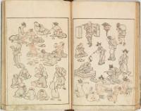 Katsushika Hokusai (1760 -1849), Hokusai manga, Carnet de croquis divers de Hokusai, Ère Bunka, an XI (janvier 1814), Fascicule de modèles de dessins, format hanshibon, Signature : Katsushika Hokusai hitsu, Sceau : Raishin, Éditeur : Eiraku-ya Tōshirō, Japon, collection particulière