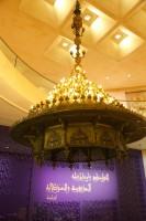 Vue de l'exposition « Maroc médiéval » : Grand Lustre de la Mosquée Qaraouiyne. © 2014. Musée du Louvre / Antoine Mongodin