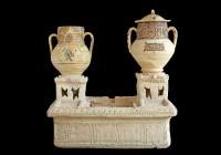 Céramique composite pour ablutions. Musée Sainte-Claire, Murcie © Musée Sainte -Claire, Murcie, Espagne.