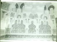 Mosquée de la Qaraouiyine, Décor almoravide de la coupole barlongue. La mosquée Qaraouiyine de Fès © Direction du Patrimoine, culturel-Maroc, rabat.