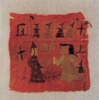 Etoffe de soie. Chine, Dynastie Han (206 av. – 220 apr. J.‐C.). Soie. Découverte en 1972, Tombe n°62, site de Mojuzi (Wuwei, province du Gansu) Musée provincial du Gansu © Art Exhibitions China / Musée provincial du Gansu