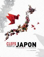 Clefs pour le Japon de Stéphane Korb, Mémoires d'artiste éditeur, 2014