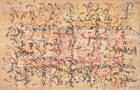 Brion Gysin. Calligraphie, 1960. Encre de Chine sur papier marouflé sur toile © Galerie de France © Jonathan Greet / Archives Galerie de France